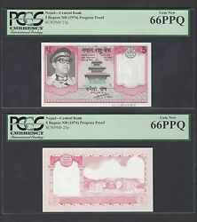 Nepal 2 Proofs 5 Rupees Nd1974 P23p Uncirculated