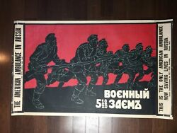The American Ambulance In Russia 1917 Us Wwi Lithograph Poster
