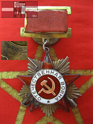 Wwii Silver Gold Order Patriotic War 1 Class Ussr