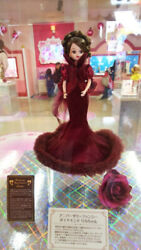 Takara 35th Anniversary Fancy Diamond Licca-chan Limited To 500 Made In Japan