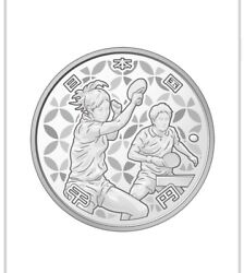 Japan 2020 Olympic Tokyo 1000 Yen Silver Table Tennis Proof Coin