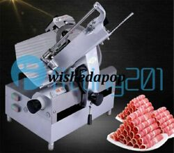 New 12-inch Table Automatic Commercial Slicer Planer Fattening Machine 110v 250w