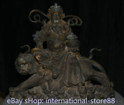 15.6 Old Chinese Bronze Feng Shui Mammon Money Wealth God Ride Tiger Statue