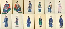 12 Chinese Frame Rice Paper Watercolor Painting Emperor Empress Figure 7x3.8