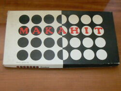 Makahit Board Game 1969 - Makahit Products