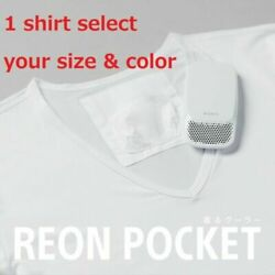 Sony Reon Pocket Leon Pocket And 1 Shirt Select Your Size And Color