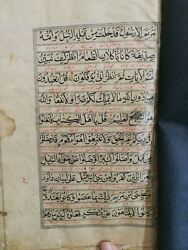 Antique Hand Written Gold Incomplete Quran 200-300 Years Old