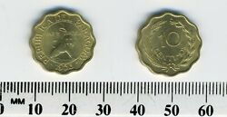 Paraguay 1953 - 10 Centimos Aluminum-bronze Coin - Seated Lion With Liberty Cap