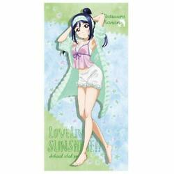 Love Live Kanan Matsuura 120cm big towel pajama Ver. Anime JAPAN 2020