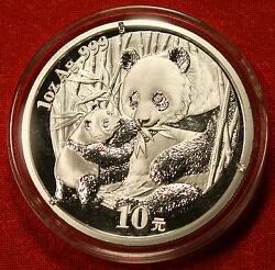 2005 Chinese Panda Design 1 Oz .999 Silver Round Bullion Collector Coin Gift