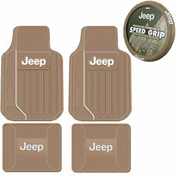 New 5pc Tan Beige Jeep Elite Front Rear Rubber Floor Mats And Steering Wheel Cover