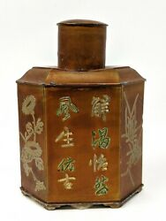 Antique Chinese Engraved Lacquered Pewter Tea Caddy Tin Poet Scholar Insect Bird