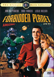 Forbidden Planet 1956 Fred M. Wilcox DVD FAST SHIPPING $4.65