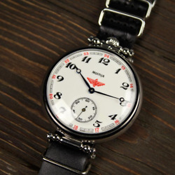 Vintage Molnija Watch For Men, Large Watch, Mens Watches, Montre Homme