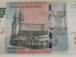 Poland 20 Zlotych 2016 Zl 1050 Anniversary Of The Baptism Low Nb Amazing Number