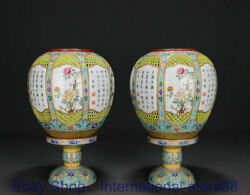 14.4 Marked Old Chinese Enamel Porcelain Palace Hollow Flower Lampshade Pair