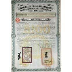 Chinese Imperial Government Andpound100 Honan Railway 5 Gold 1905 Uncancelled China