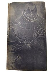Rare Under A Glass Bell Anais Nin 1944 First Edition 1 Of 300 Antique Vintage
