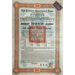 China 1925 The Chinese Government Loan 8 – £500 Uncancelled And Coupons