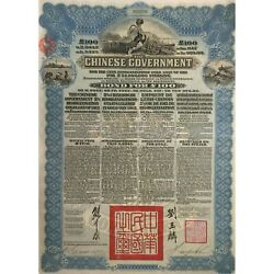China 1913 Chinese Government Gold Loan Andpound100 Uncancelled Coupons Reorganization
