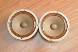 Altec 402a Speaker Driver Matching Pairs Hard To Find On The Market