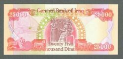 Iraqi Dinar 25000 Currency Note/bill - Crisp And Uncirculated - S373
