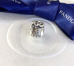Authentic Pandora Silver Hong Ball Chinese Fortune Money Bag Sack Charm 790990