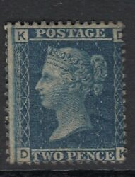 Gb Qv 1858 Sg45 Plate 12 - 2d Blue - Unmounted Mint - Catalogue Andpound3000