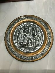 Antique Vintage Copper Silver Tone Persian Tray Hand Engraved Wall Art Plate
