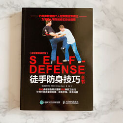 Fighting Self Defence Unarmed Combat Easy To Learn Self-protection Sports