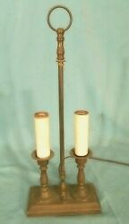 Vintage Mid Century Double Socket French Student Desk Lamp
