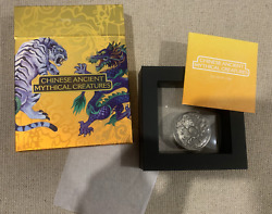 2016 Chinese Ancient Mythical Creatures 2oz Silver Antiqued High Relief Coin