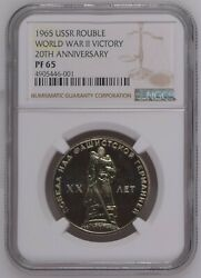 Ngc Pf65 Ussr Soviet Union Russia 1965 Second World War Victory 1 Rouble Coin
