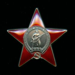 Soviet Russian Ussr Medal Order Of The Red Star Researched Naval Engineer 1982