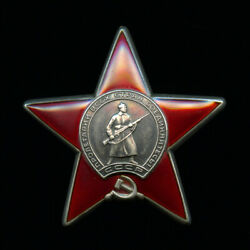 Soviet Russian Medal Order Of The Red Star Afghanistan Convoy Defense Researched