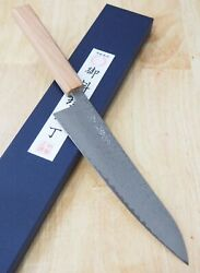 2583 Japanese Chef Knife - Miura - Damascus Sld Steel - Sld Series - Size 21cm