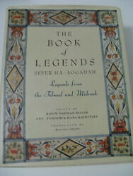 The Book Of Legends The Talmud And Midrash Nachman Bialik And Yehoshua Ravnitzky