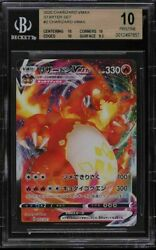 Charizard Japanese Pokemon Vmax 2 Holo Bgs 10 Gold Label 3 10's And A 9.5