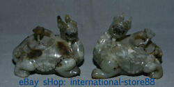 4.2 Old Chinese Dynasty Hetian Jade Carving Palace Dragon Turtle Statue Pair