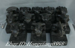 11cm China Hongshan Culture Old Jade Fengshui 12 Zodiac Signs Seal Stamp Statue