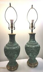Pair - Vintage Oriental Chinese Table Lamps