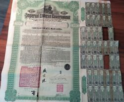 China 1911 Imperial Chinese Hukuang Railway Andpound 20 Gold Not Cancelled Bond Bic