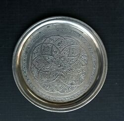 Russian Silver Pin Dish Communion Plate Hand Engraved - 7.8cm Diameter - 33.4g