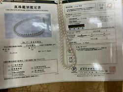 Authorized Tennyo P-84286 7.5mm Japan Akoya Saltwater Pearl Special Offer Order