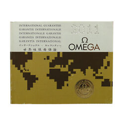 Omega 2011 International Guarantee + Agents In The World Booklet - Open Papers
