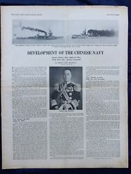 The China Press Silver Jubilee Edition Shanghai 1936 - Rare Chinese Newspaper