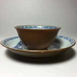 Antique Chinese Tea Cup Saucer Christie's Nanking Cargo Batavia Brown 18c Qing