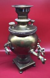 Antique Hand Hammered Russian Brass Samovar Early Wood Handles Large 16 Tall