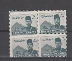 Egypt 1938 4x30 Mills Royal Misperf, Mnh, Great Condition And Very Rare