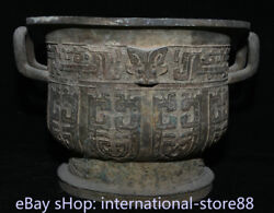 12.8 Rare Old Chinese Bronze Ware Dynasty Palace Beast Head 2 Ear Vessel